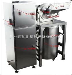 WN-300A+不锈钢新款水冷粉碎机/商用无尘粉碎设备