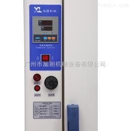 HK-350A+电加热恒温定时中药五谷杂粮干燥箱
