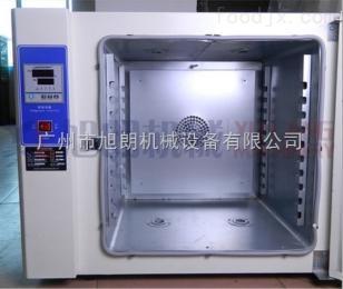 HK-350AS+中药丸干燥箱,烘干机价格,数显恒温烤箱厂家