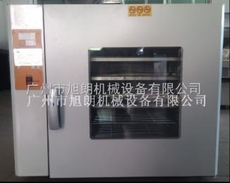 HK-35A五谷杂粮烘烤箱中药材恒温烤箱