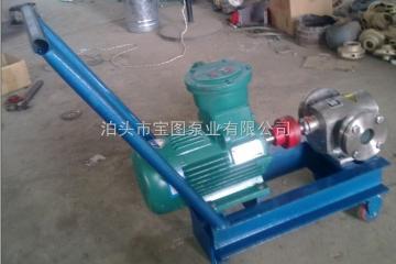 YCB6/0.6泊頭移動式齒輪泵廠家的質量zui好咨詢泊頭寶圖泵業