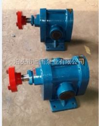 2CY1.08/2.52CY高壓齒輪泵的價格,報價,廠家找泊頭寶圖泵業