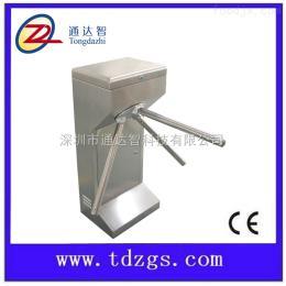 标准TDZ-S311立式标准三辊闸