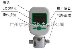 MF5706-25空气流量计