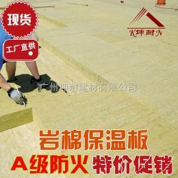 陜西省爐高的礦渣防火棉