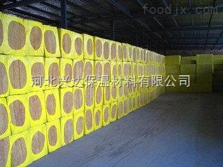 保温板幕墙防火岩棉板生产厂家