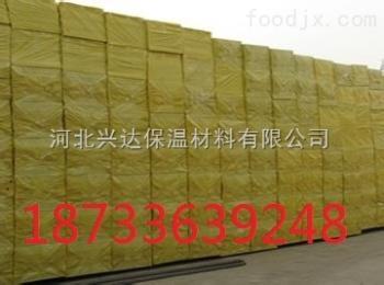 保温板优质岩棉板生产厂家