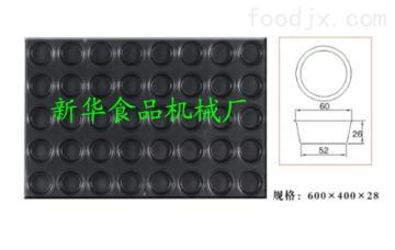 40連蒸米糕模具烤盤400*595蒸飯柜蒸車蒸米糕蒸蛋糕烤盤模具/不粘蒸米糕蒸蛋糕烤盤模具