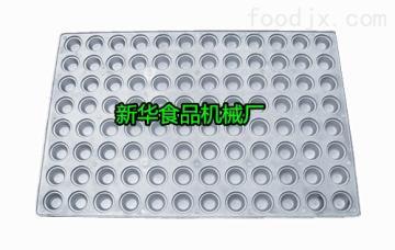 新华食品机械铝合金小蘑菇蛋糕烤盘