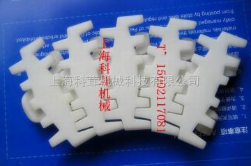 KR63齒形鏈板
