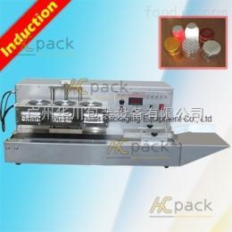 連續式電磁感應鋁箔封口機