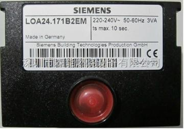 LOA24.171B27点火控制器,德国西门子燃烧机控制器