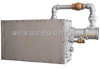 深圳正英管道式燃烧器