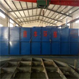 JF大型饮料生产废水处理设备技术