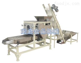 HPL-300供应花生米半粒机-花生米脱皮半粒机
