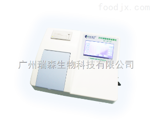 RS-PR-24农药残留检测方法与步骤