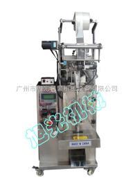 DXD-50PJ广州旭光全自动片剂糖包装机、自动数数片剂包装机