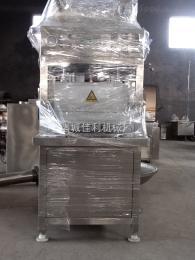 A-350蔬菜玉米保鲜包装机