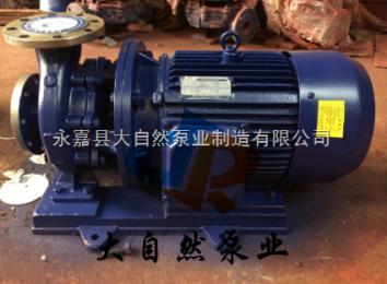供应ISW40-250(I)B卧式离心管道泵 氟塑料管道泵 大自然管道泵