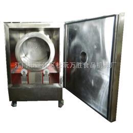 WS-2014厂家直销卧式电热转炉