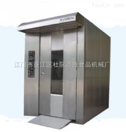 旋转烤炉WX-2005万胜食品机械 旋转烤炉WX-2005 烤箱 烤机 烤肉箱
