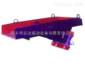 ZG-50振动给料机ZG-50振动给料机_宏达振动设备厂家