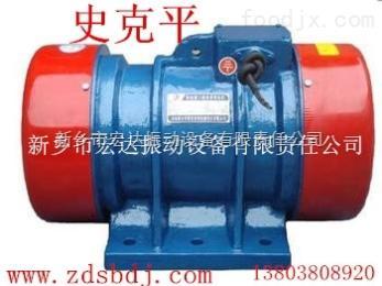 ZDJ-0.55-4ZDJ-0.55-4振动电机厂家报价-宏达振动电机