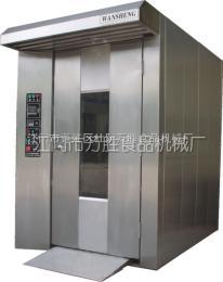 旋转烤炉WX-2005万胜食品机械 旋转烤炉WX-2005