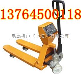 ND3011-C1吨电子叉车秤