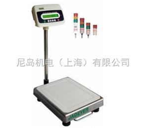 ND-JW2200公斤报警电子台秤