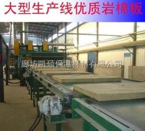 复合岩棉保温材料厂家