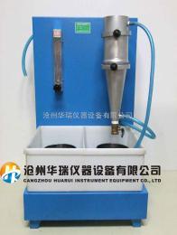 礦物棉渣球含量分析測定儀