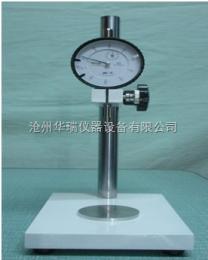 BSCHY矿物棉板式测厚仪/板式测厚仪/板形测厚仪/测厚仪