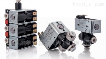 ETV Series 100原装供应AVS Romer商用咖啡机电磁阀