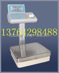 ND200公斤不干胶带打印电子台秤促销, 200公斤不干胶带打印电子台秤经销