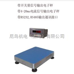 ND-C8接继电器控制放料电子称厂家,控制重量输出电子秤