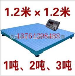 ND-30112吨电子地磅秤价格