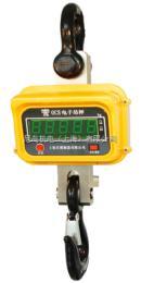 ND-XZ1吨电子吊钩秤促销价, 1吨电子吊钩秤品牌