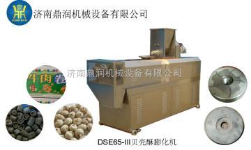 DSE5zui好的妙脆角膨化设备、妙脆角生产线厂家