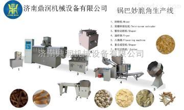 济南锅巴食品膨化机