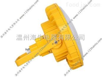 HN9808 LED节能防爆吸顶灯
