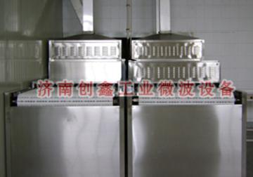 CX-30KW食品微波杀菌设备