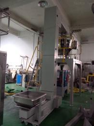 全自动速冻食品包装机械厂家批发