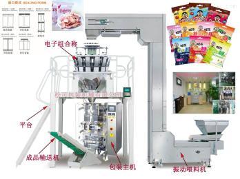 背封颗粒自动包装机 全自动颗粒灌装机 散装糖果颗粒包装机械设备