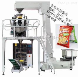 全自动食品包装机  锅巴食品包装机械