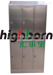 huierbao-0125汇尔宝不锈钢更衣柜