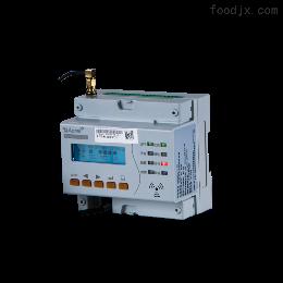 ARCM300T-Z-2G无线通讯电气火灾探测器三相ARCM300T-Z-2G