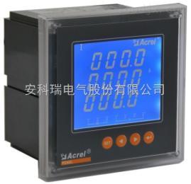 PZ42L-E4/H安科瑞P42L-E4/H谐波表具有日期时间显示功能厂家直销