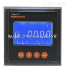 光伏发电专用电能
