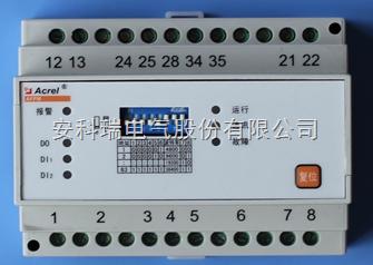 APSM-JY安科瑞直流电源监控系统APSM-JY绝缘检测单元热卖